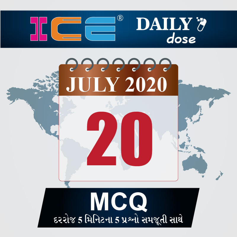 ICE DAILY DOSE 111