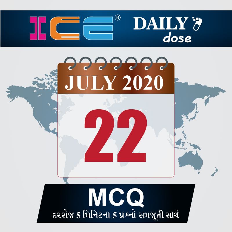 ICE DAILY DOSE 113