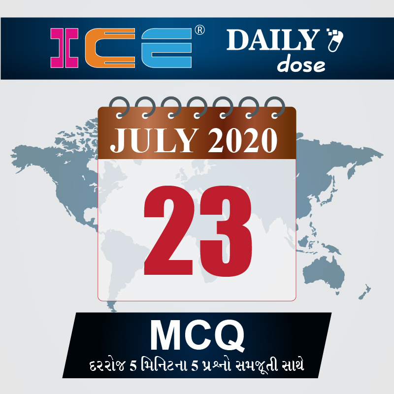 ICE DAILY DOSE 114