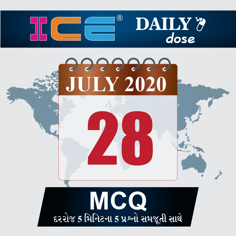 ICE DAILY DOSE 119