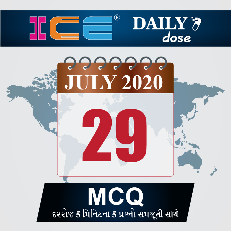 ICE DAILY DOSE 120