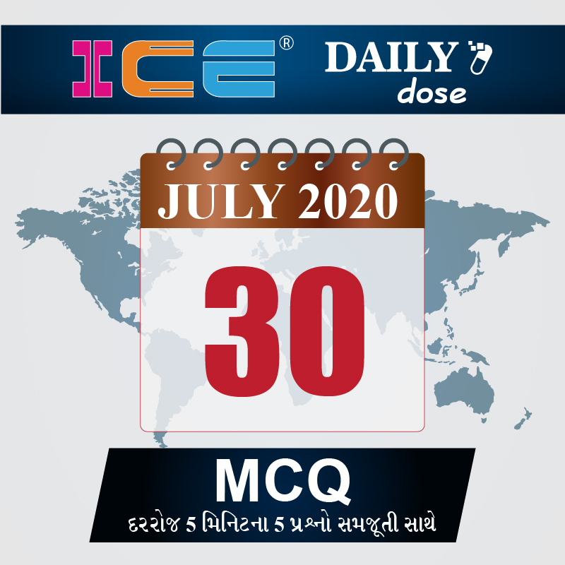 ICE DAILY DOSE 121