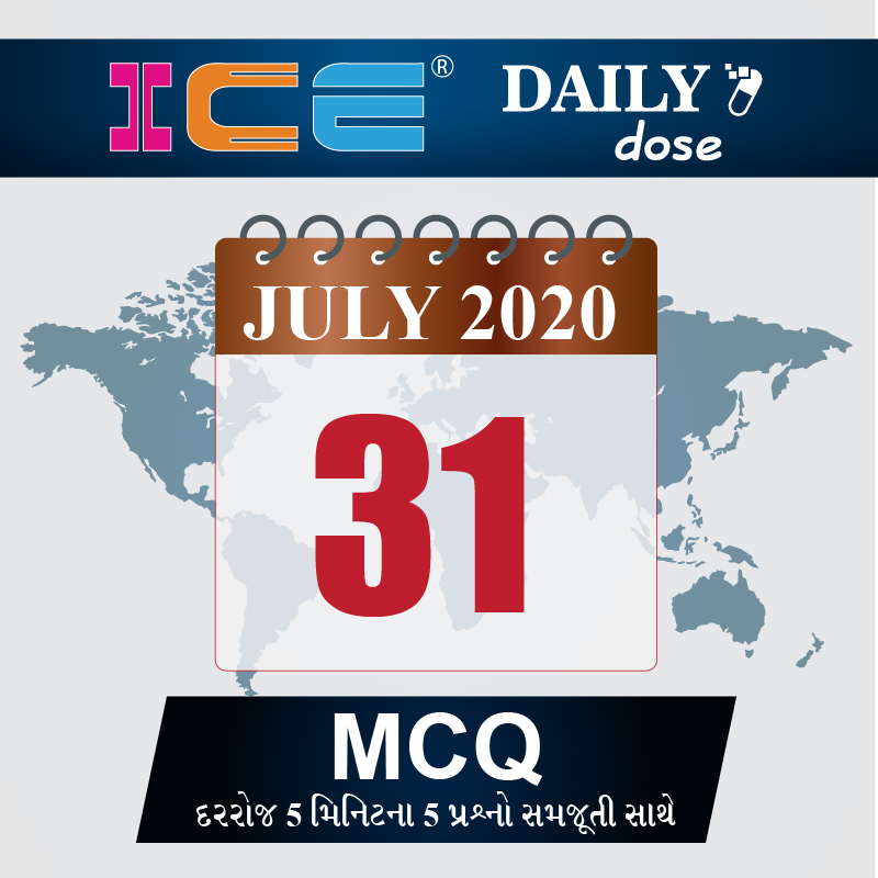 ICE DAILY DOSE 122