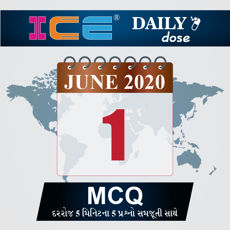 ICE DAILY DOSE 62
