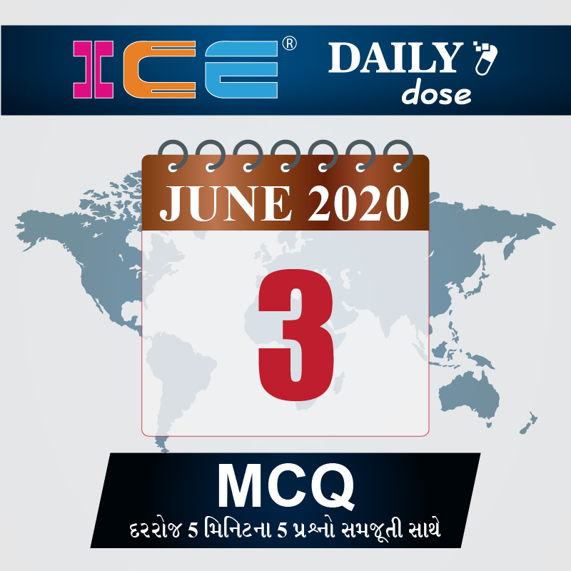 ICE DAILY DOSE 64