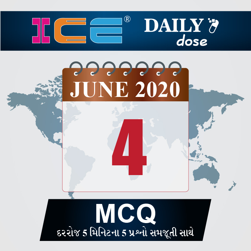 ICE DAILY DOSE 65