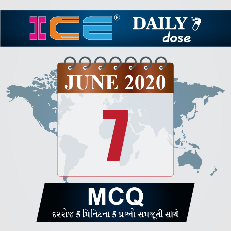 ICE DAILY DOSE 68
