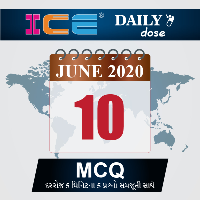 ICE DAILY DOSE 71