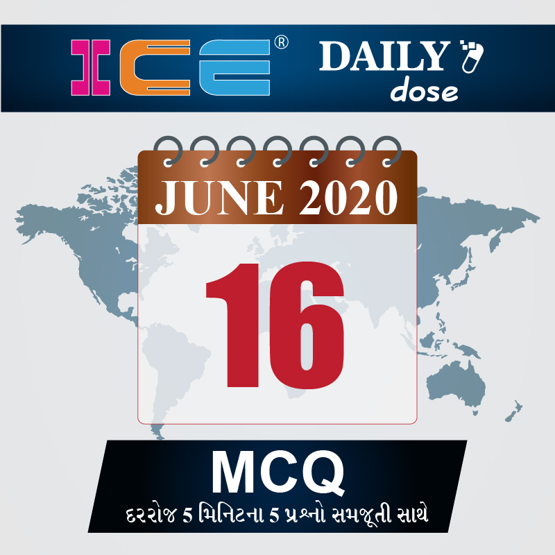 ICE DAILY DOSE 77