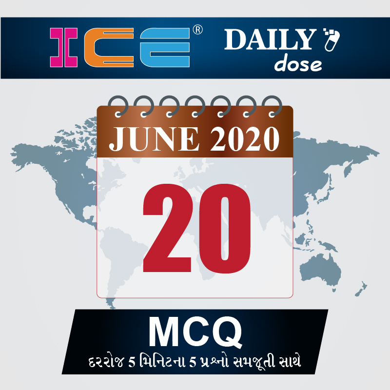 ICE DAILY DOSE 81