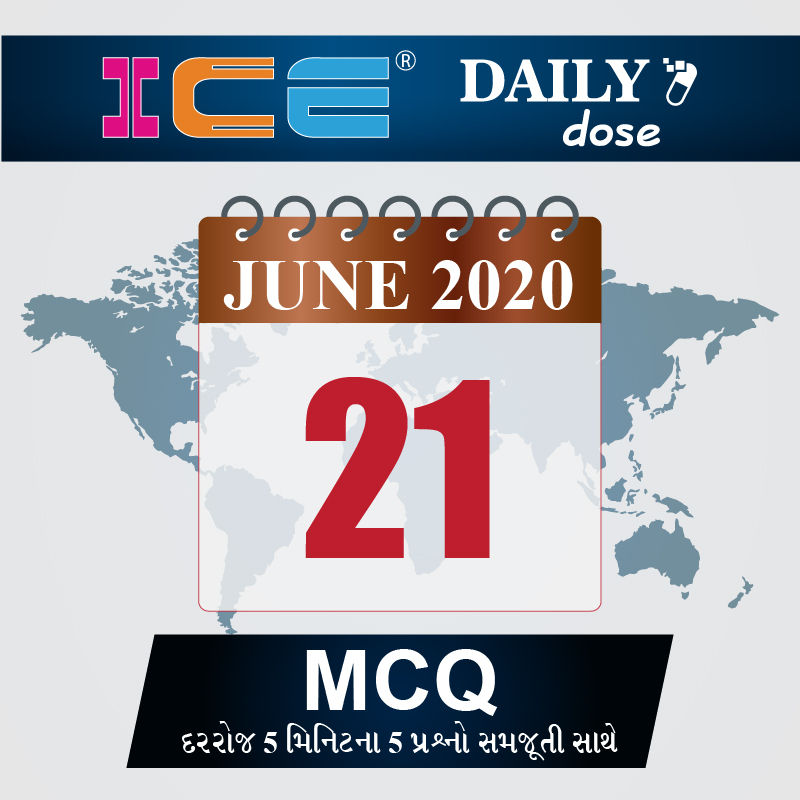 ICE DAILY DOSE 82