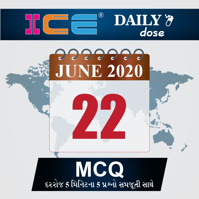 ICE DAILY DOSE 83