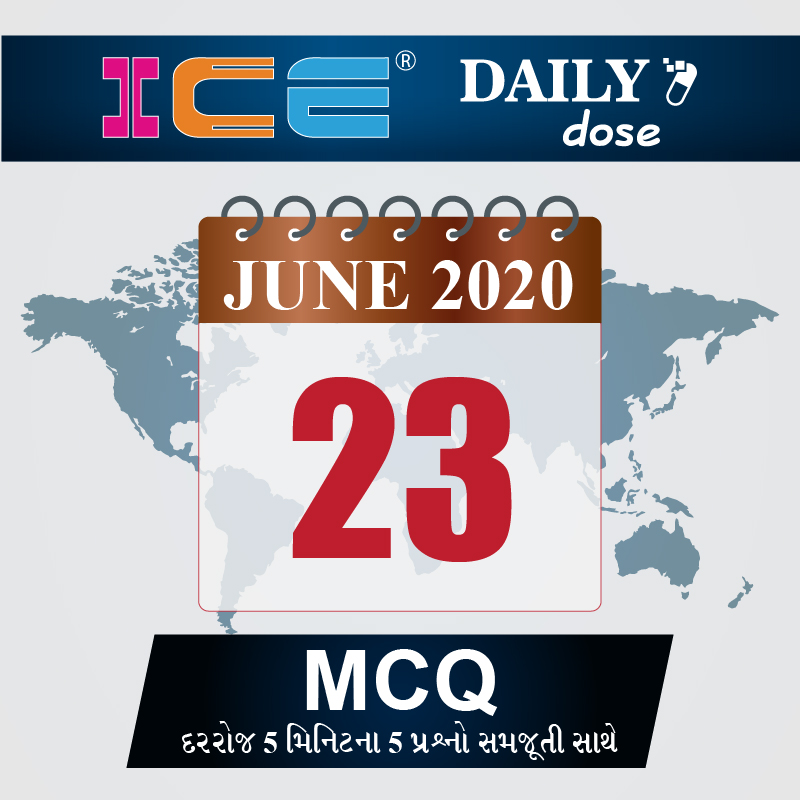 ICE DAILY DOSE 84