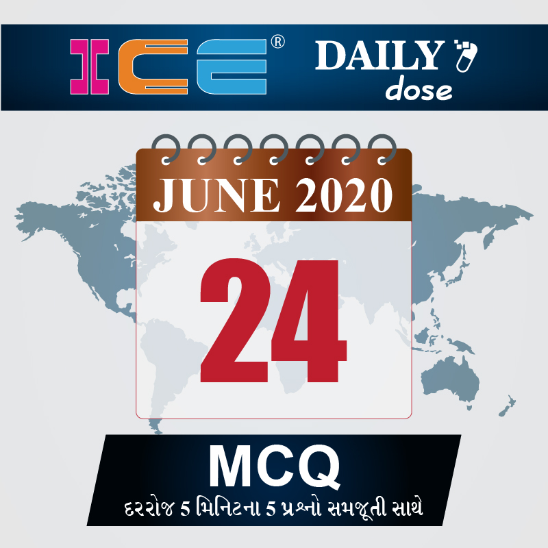 ICE DAILY DOSE 85
