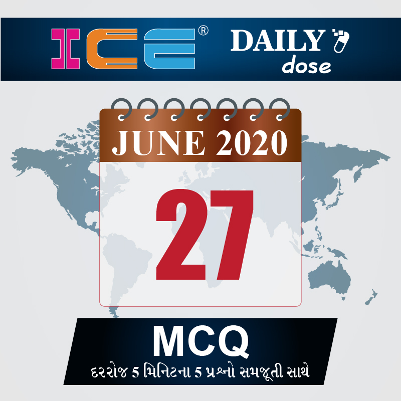 ICE DAILY DOSE 88