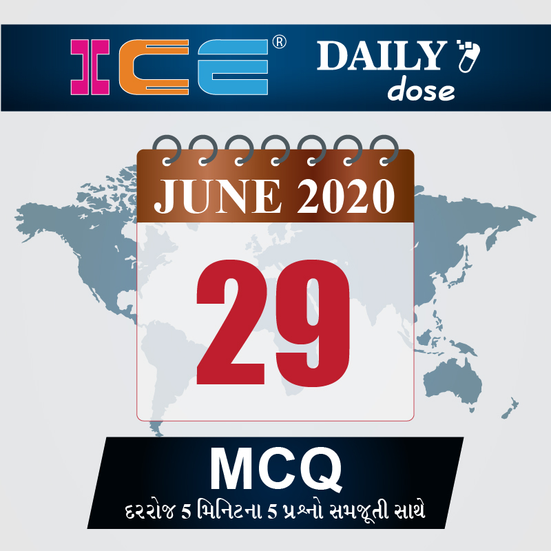 ICE DAILY DOSE 90