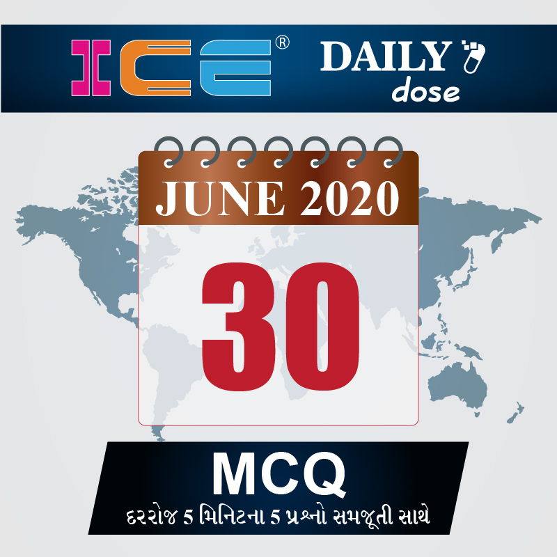 ICE DAILY DOSE 91
