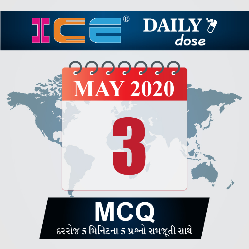 ICE DAILY DOSE 33