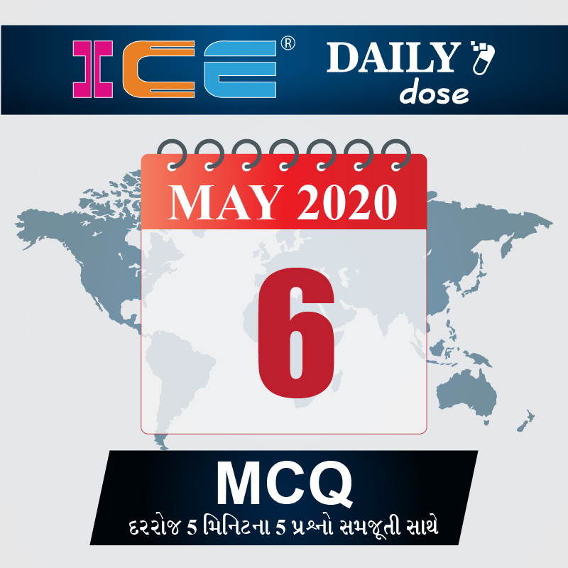 ICE DAILY DOSE 36