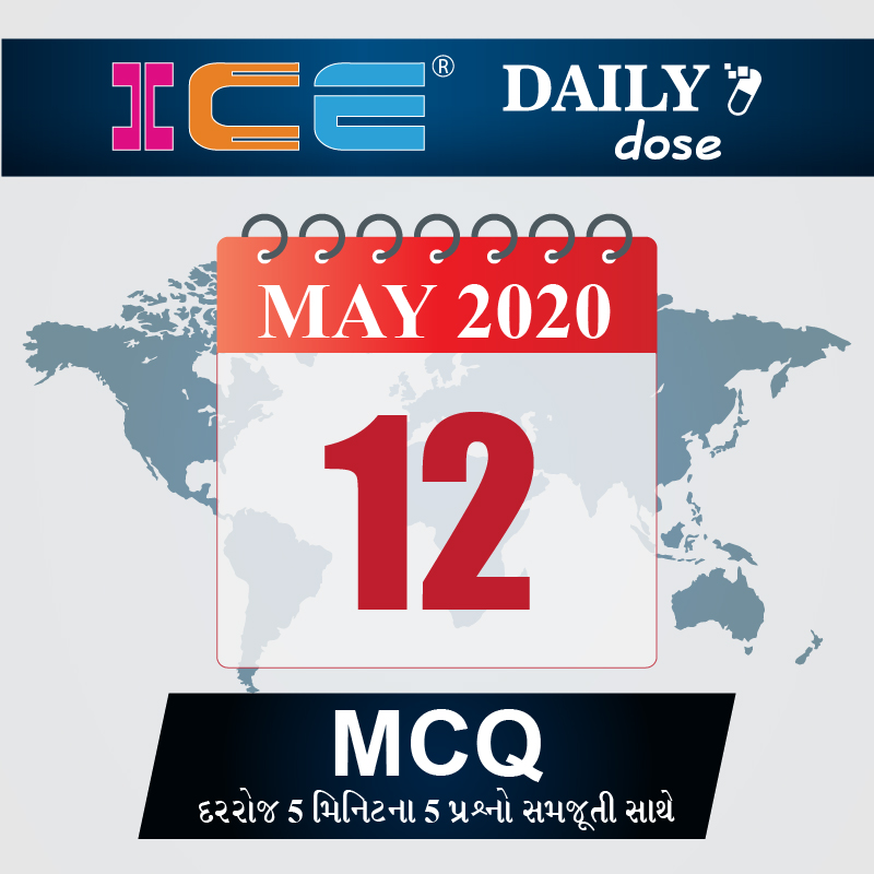 ICE DAILY DOSE 42