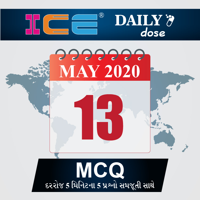ICE DAILY DOSE 43