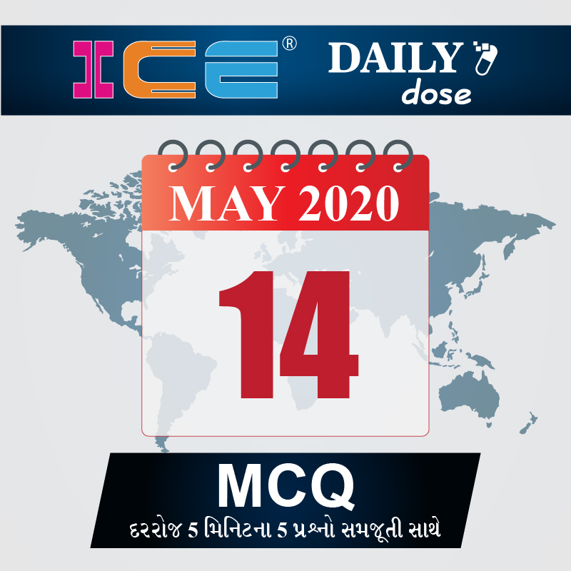 ICE DAILY DOSE 44