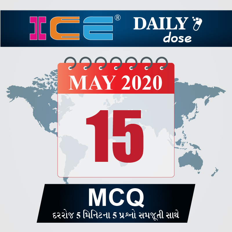 ICE DAILY DOSE 45