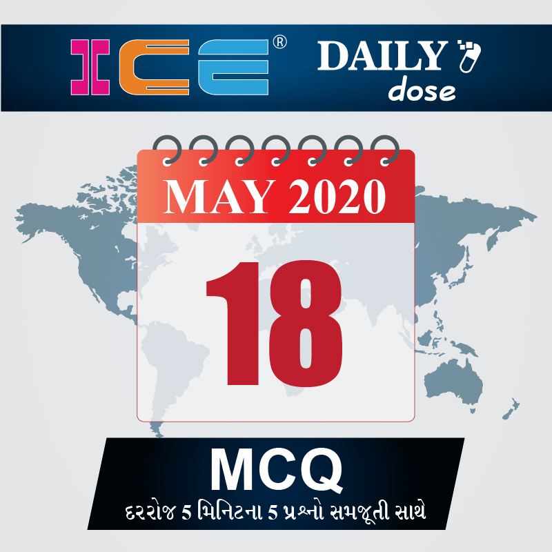 ICE DAILY DOSE 48