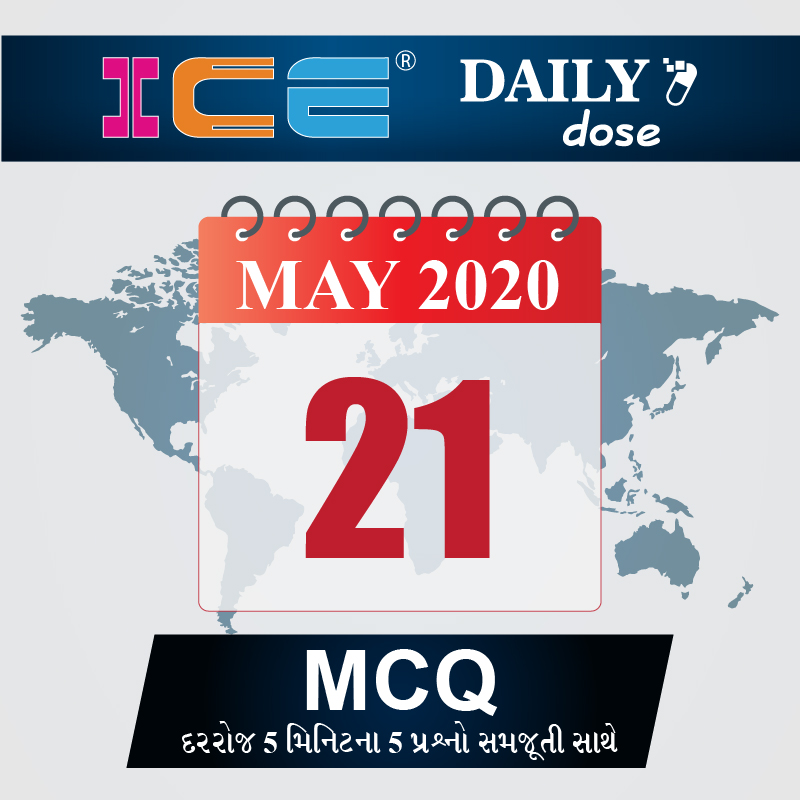 ICE DAILY DOSE 51