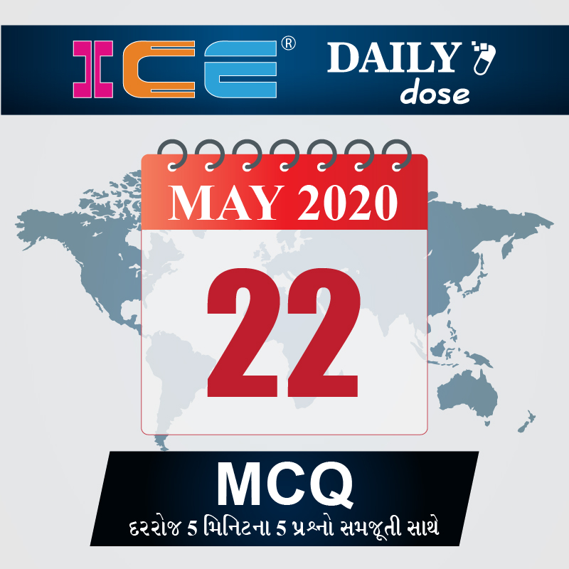 ICE DAILY DOSE 52