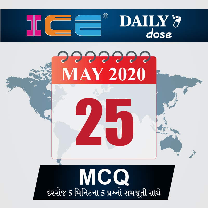 ICE DAILY DOSE 55