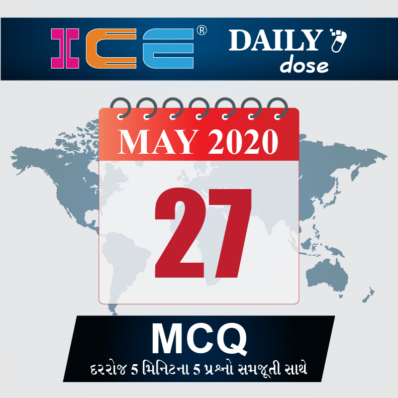ICE DAILY DOSE 57