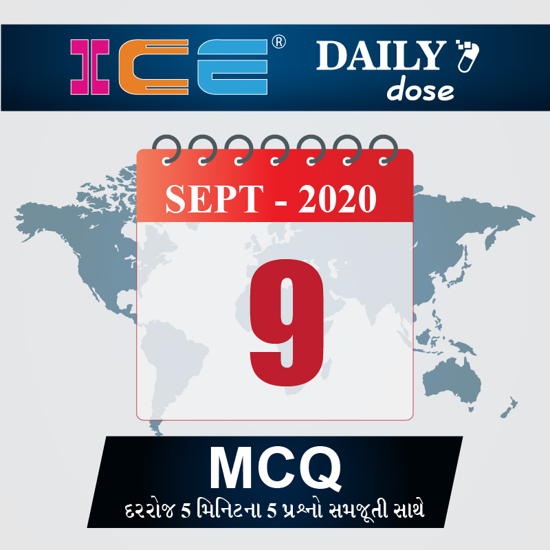 ICE DAILY DOSE 161