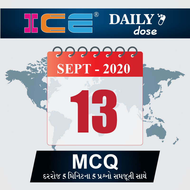 ICE DAILY DOSE 165