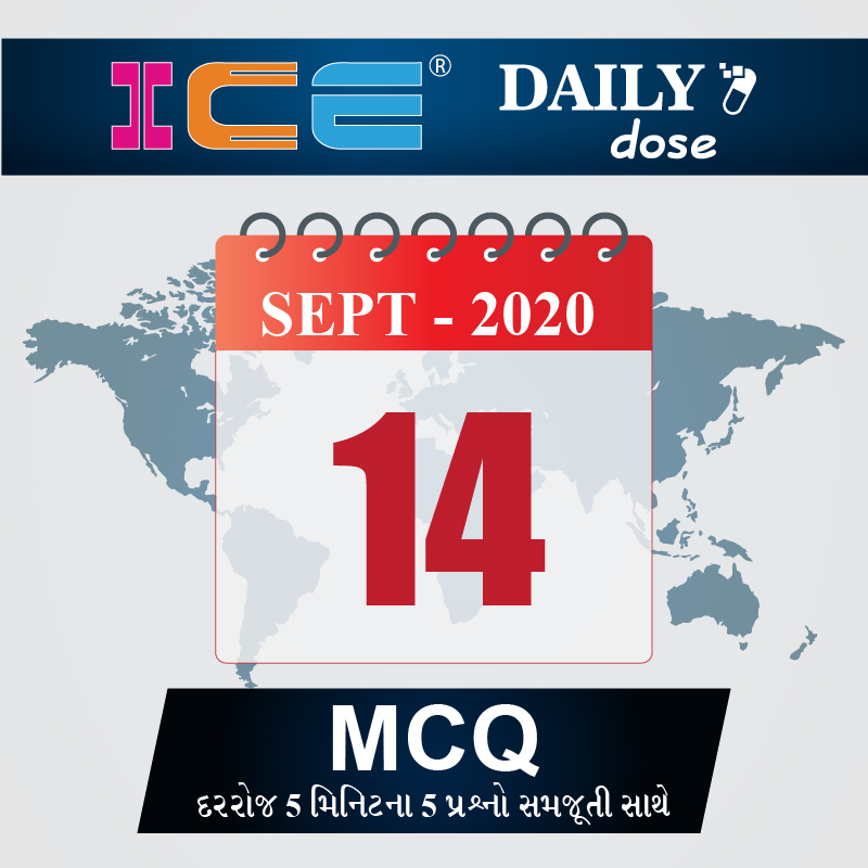 ICE DAILY DOSE 166