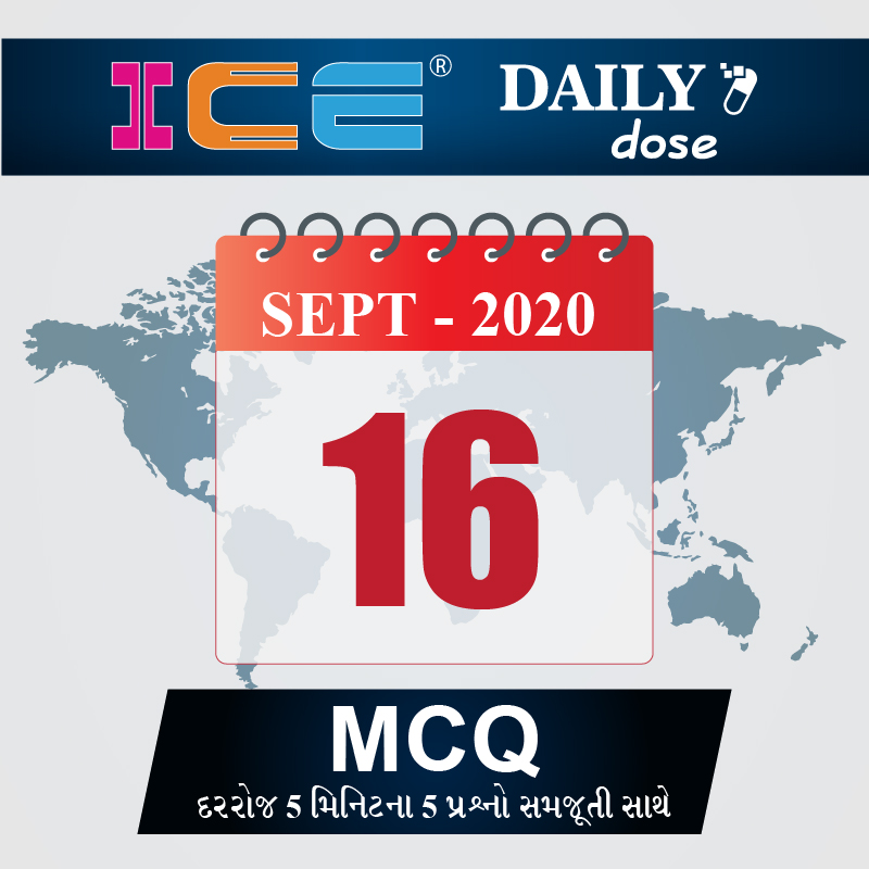ICE DAILY DOSE 168