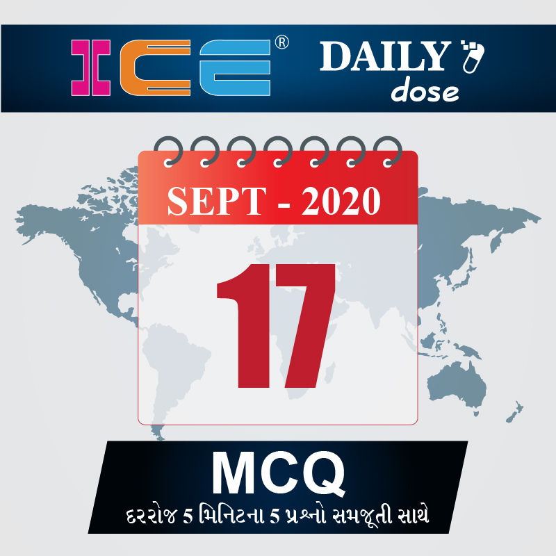 ICE DAILY DOSE 169