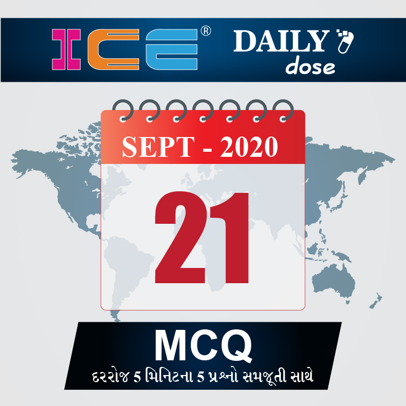 ICE DAILY DOSE 173