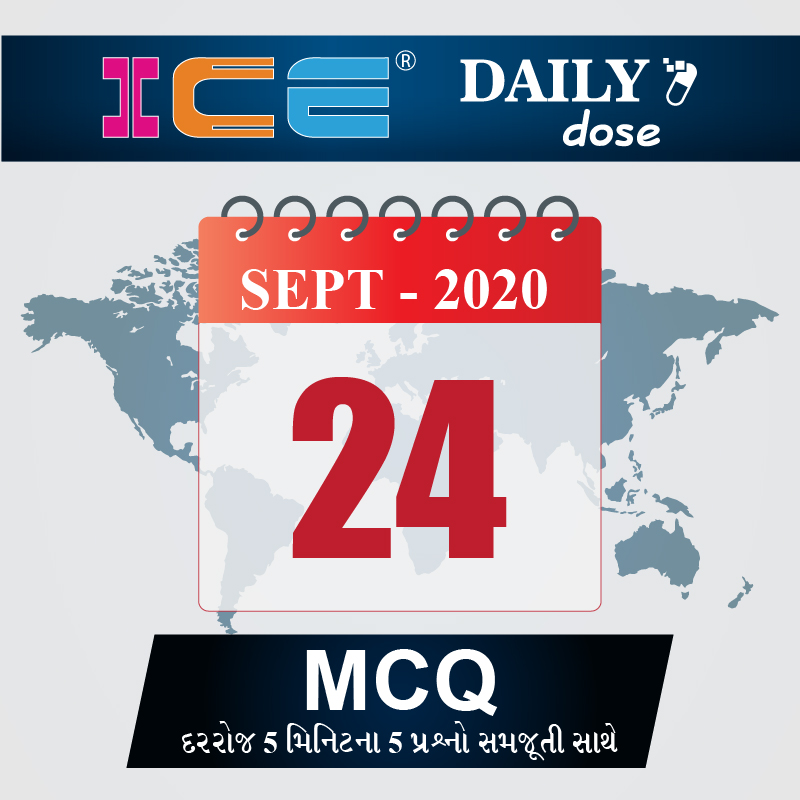 ICE DAILY DOSE 176