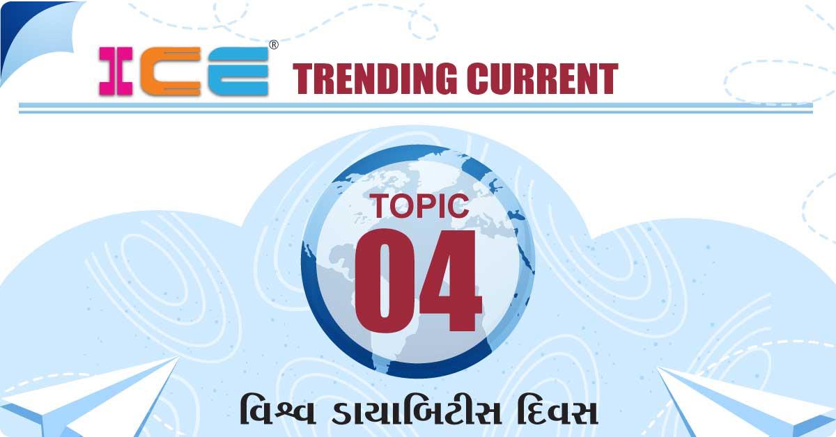 ICE Trending Current-004