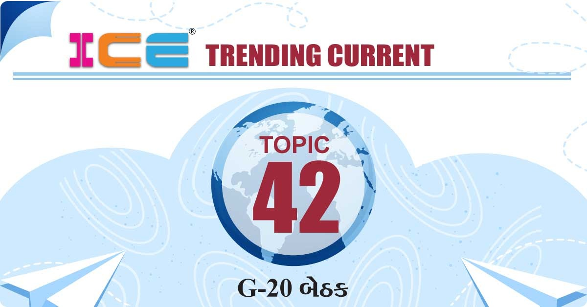 ICE Trending Current-42