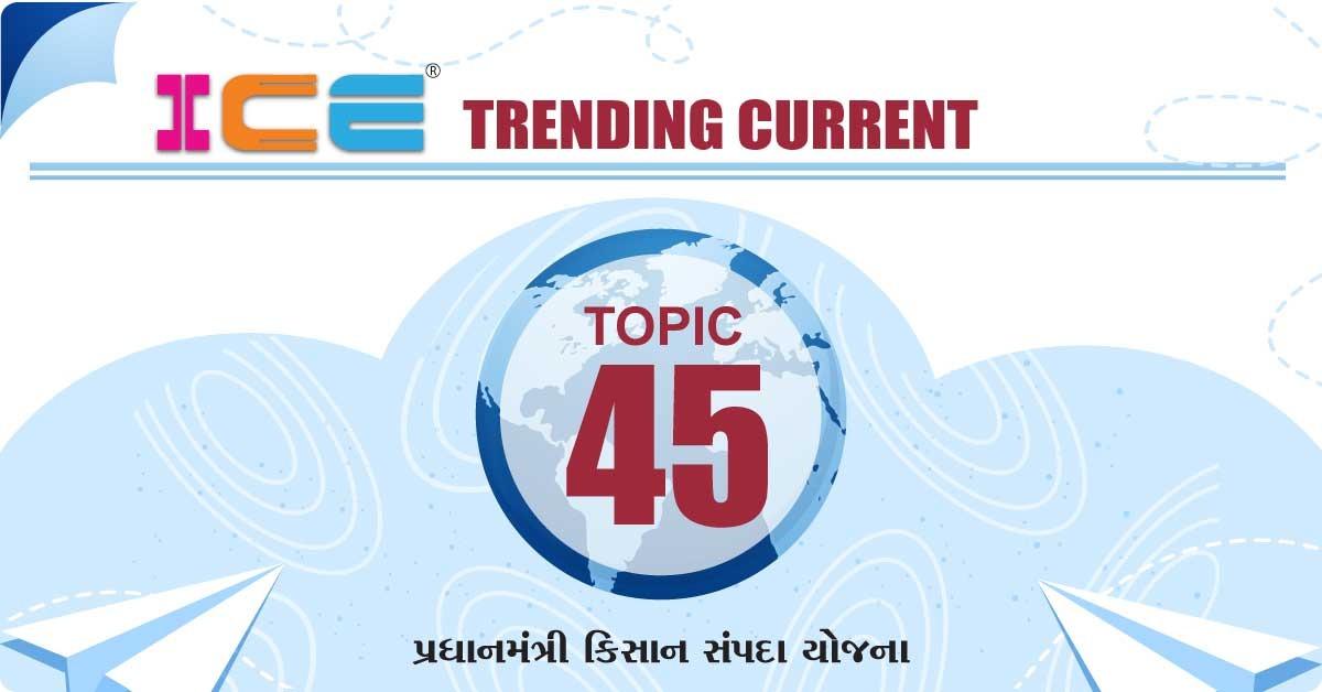 ICE Trending Current-45