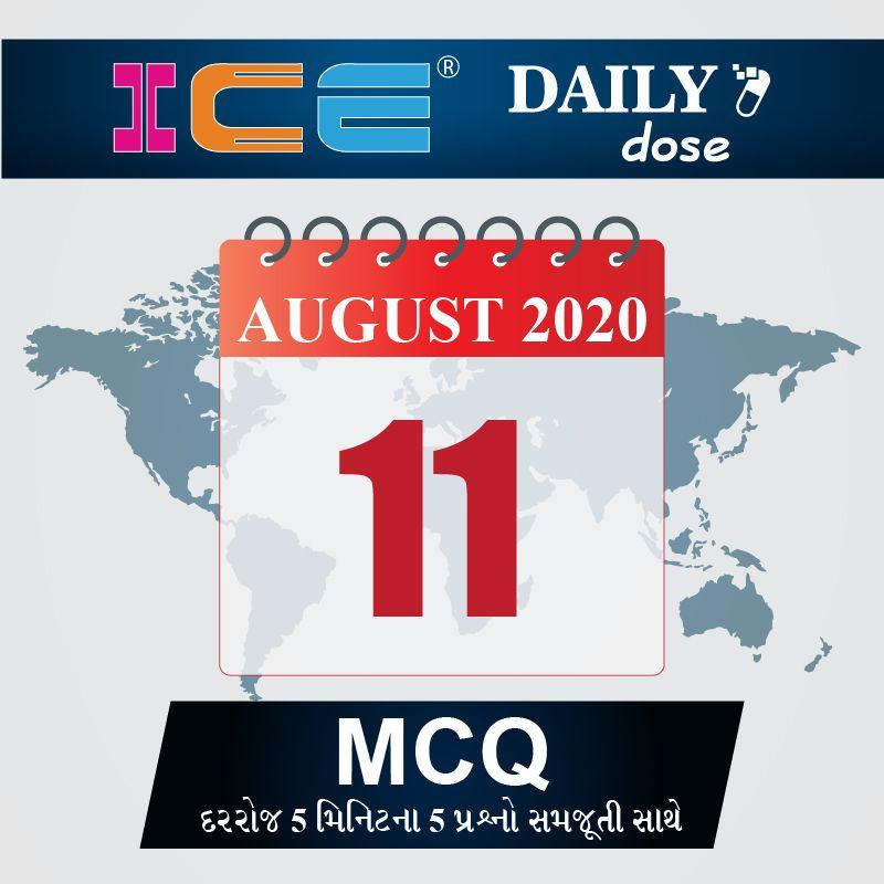 ICE DAILY DOSE 132