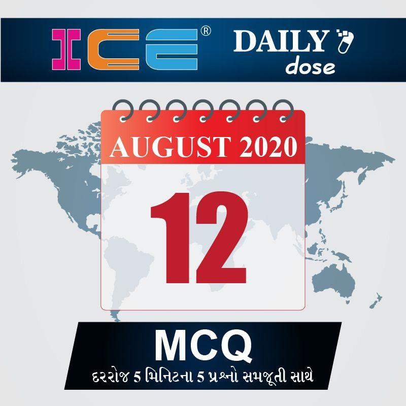 ICE DAILY DOSE 133