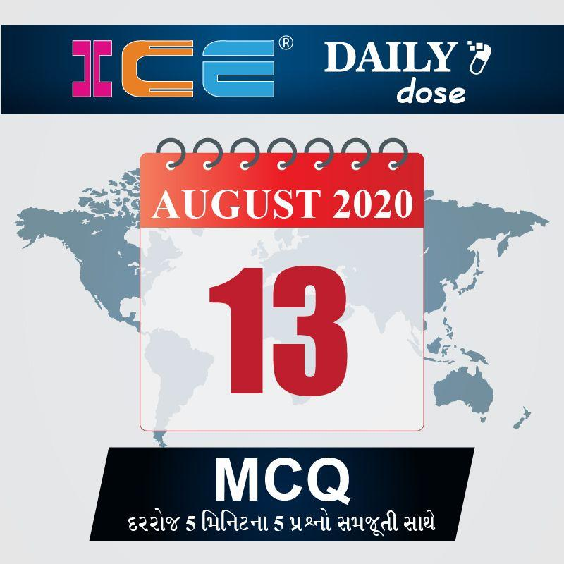 ICE DAILY DOSE 134