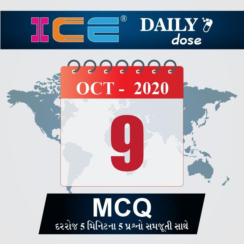 ICE DAILY DOSE 191