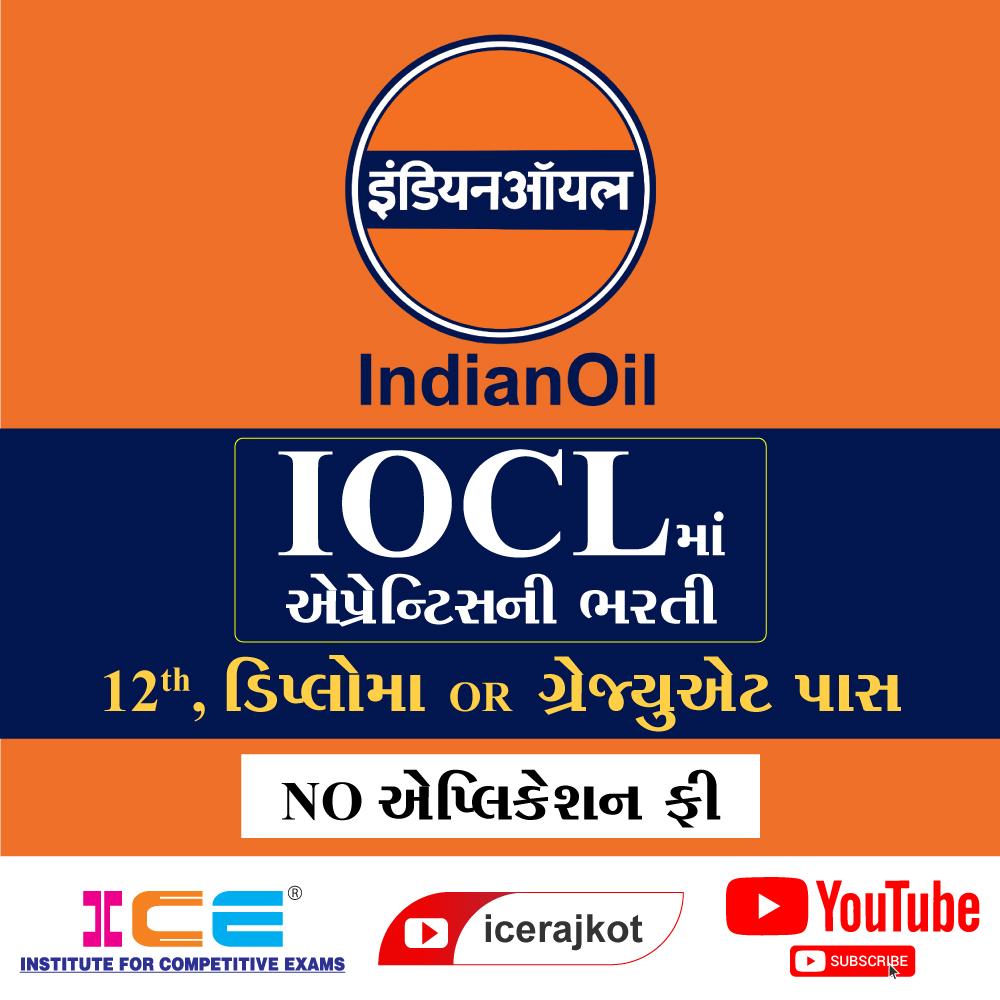IOCL Apprentices Recruitment 2020