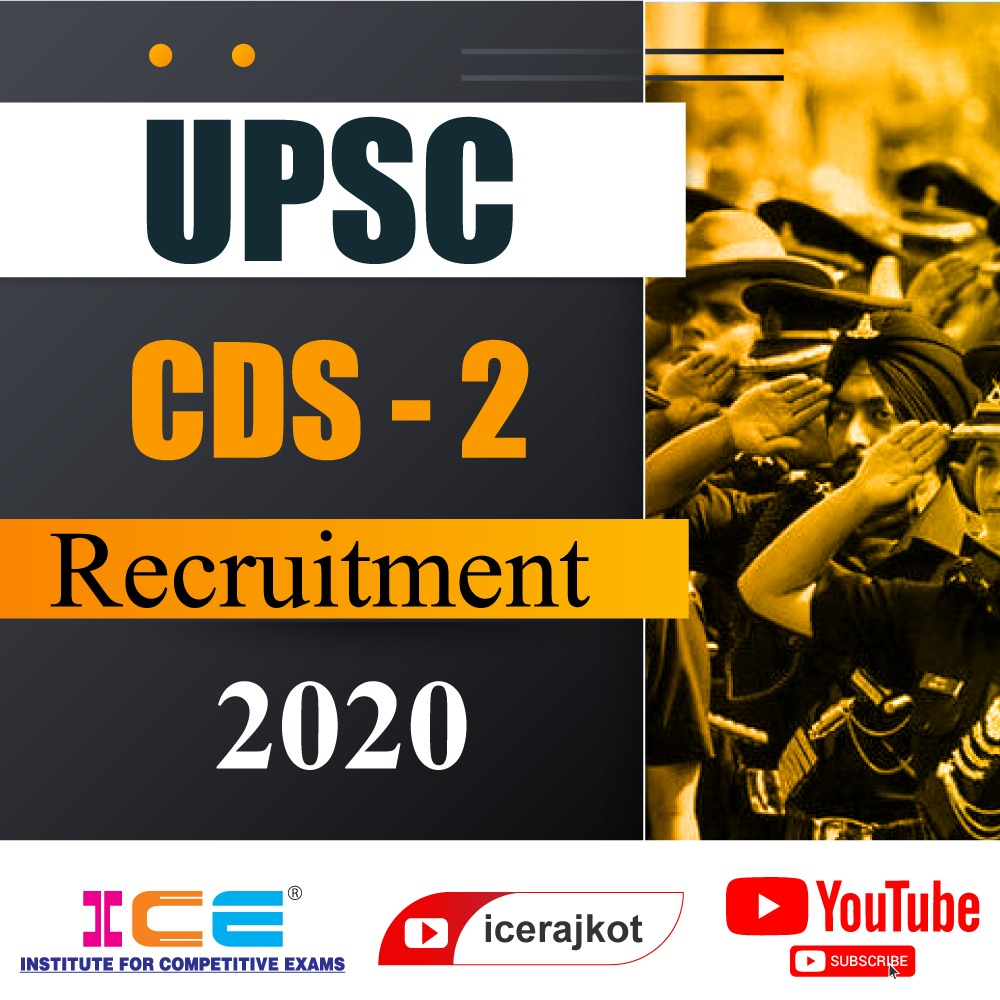 UPSC CDS-2 Recruitment 2020