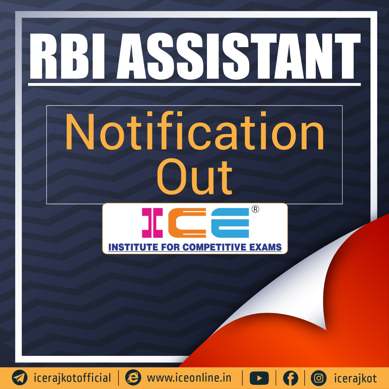 RBI ASSISTANT NOTIFICATION OUT