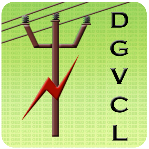 DGVCL Vidyut Sahayak (Junior Assistant) Recruitment Announced